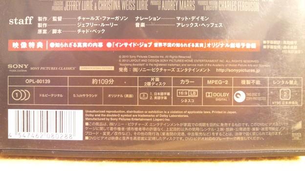インサイド・ジョブ 世界不況の知られざる真実 DVD