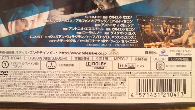 ポーカーフェイス 映画 DVD