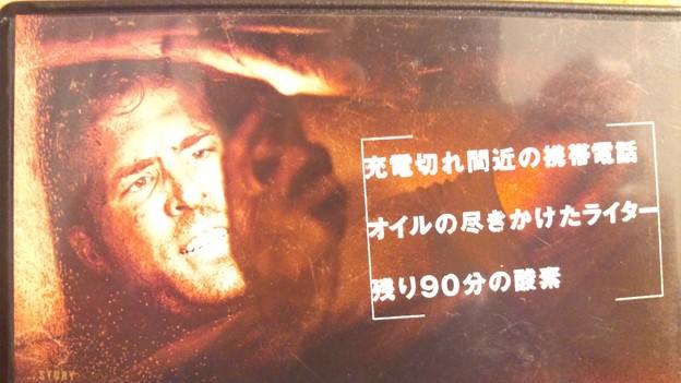 リミット 映画 DVD