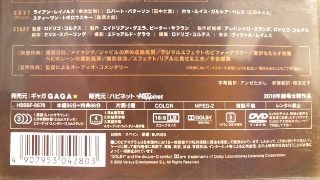 リミット LIMIT 映画 DVD