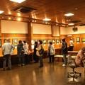 Photos: 浜松市浜北区県立森林公園ビジターセンター「バードピア浜北」創作展示館写真展