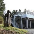 写真: 富幕山休憩舎