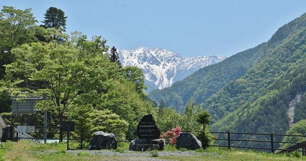 ウォルター・ウェストン碑と赤石岳
