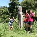 今朝富幕山に登って来た。トレランの若い衆