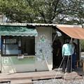 Photos: 富幕山下りたら話がまとまり(A)(imu)(Y)夫妻とかき氷食べに行く・・