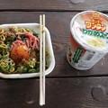 富幕山今朝の朝食
