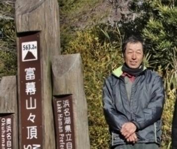 富幕山で生前の弟です。