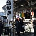 Photos: 不動寺