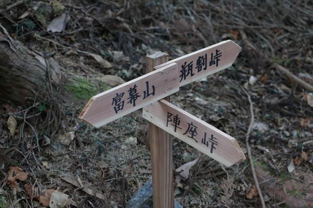 富幕山(T)さんが作った。コース案内看板