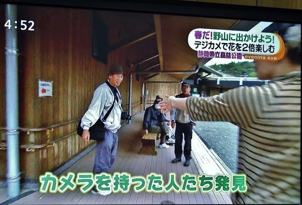 Photos: 以前SBS番テレビイブニングeye組で小沼みのりさん☆トミーです。