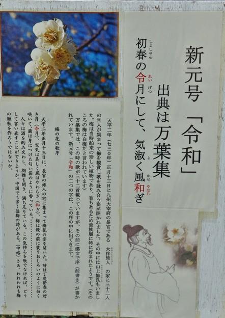 万葉の森浜北、伎倍の茶屋は平成31年3月閉店しました。