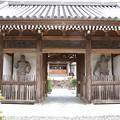 Photos: 寺門の金剛力士像 阿形像・吽形像 一般呼称では仁王様