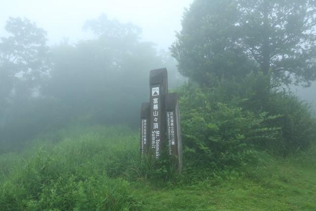 Photos: 今朝の富幕山
