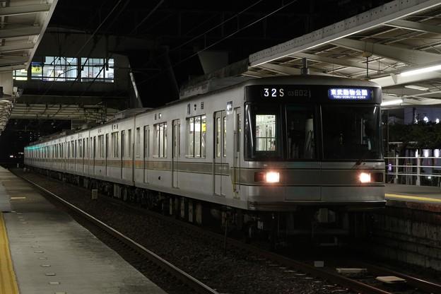 B2032S:03-802F
