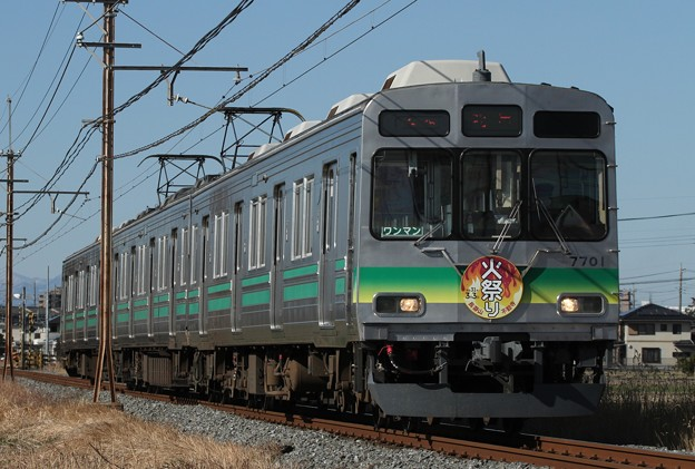 7501F