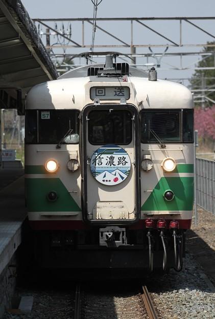 115系 S7