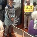 瀬長亀次郎「不屈館」に行きました。