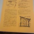 写真: 連続シンポジウム第10回 2/24福島第1原発事故から5年 切り捨てられる...