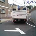 Photos: CA320060