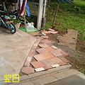 Photos: 080528_1430~0001