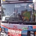 Photos: 社会実験バス「スーバ」実施中(5月4日)