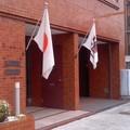 Photos: 国旗を掲揚(5月28日)