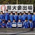 2018 U12 NTT杯県大会