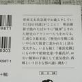 P9190618