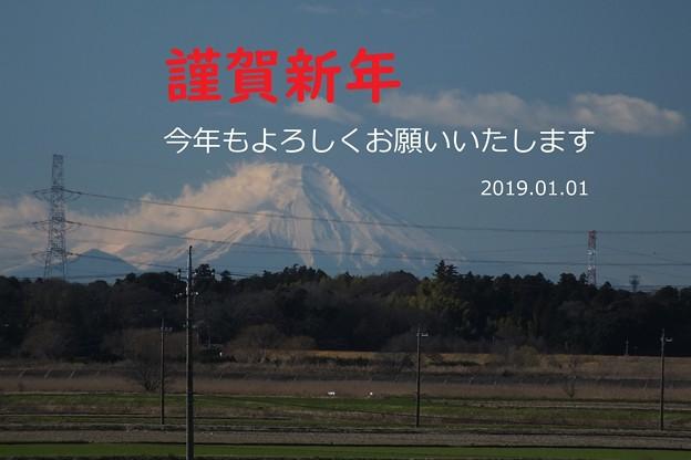 2019_年賀