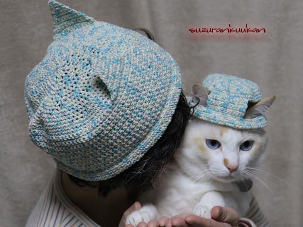 耳付き帽子と耳出る帽子で~きた