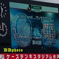 20181104_アウェイ水戸戦