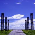 写真: 円柱のオブジェ