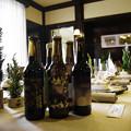 Photos: 山手西洋館のクリスマス
