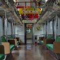 Photos: 終着駅