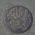 証誠寺狸ばやし(木更津市)