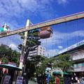 Photos: 花やしき天空の遊具