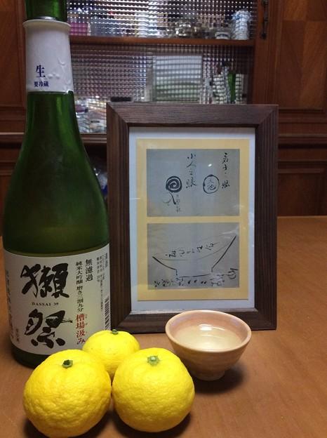 桂小五郎先生が敬愛する先輩である周布政之助先生の暴飲悪態をいさめる為に描いた戯れ絵