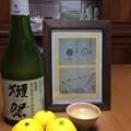 写真: 桂小五郎先生が敬愛する先輩である周布政之助先生の暴飲悪態をいさめる為に描いた戯れ絵