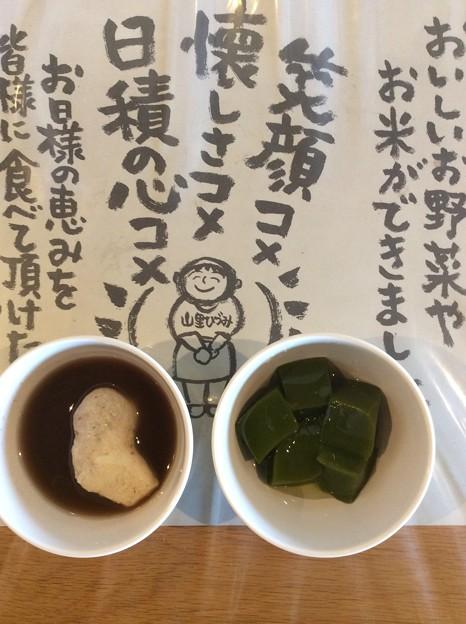 image柳井市、農家レストラン山里ひづみ