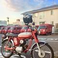 写真: F5B柳井郵便局とボダムトラベルプレス