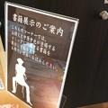 写真: 山口県で子供になって欲しくない人物ベスト3中原中也、種田山頭火、宇野千代Tokudeme調べ