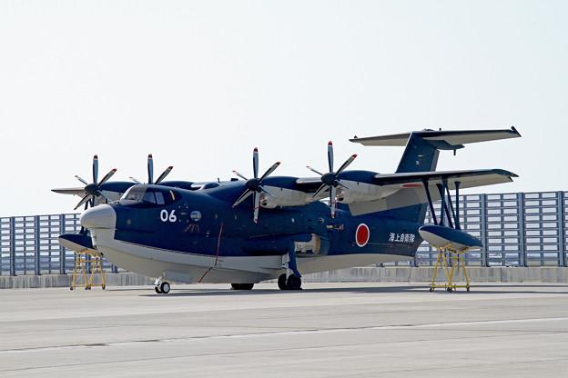 海上自衛隊 ShinMaywa US-2 (9906)