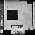 Photos: IMG_6379-強化-Edit