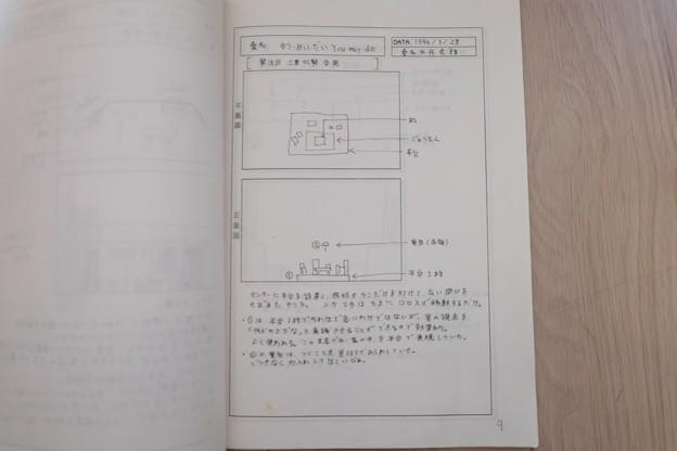 DSCF7493