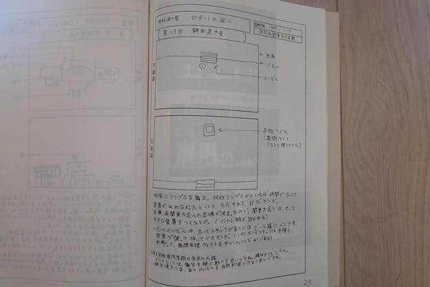 DSCF7495