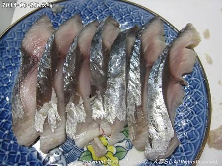 2014‐06‐23しめ鯖 (2)