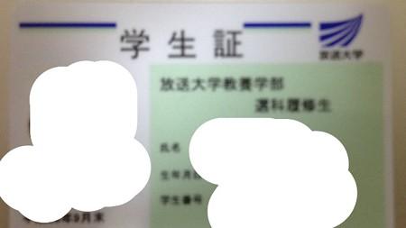 2015-10-04