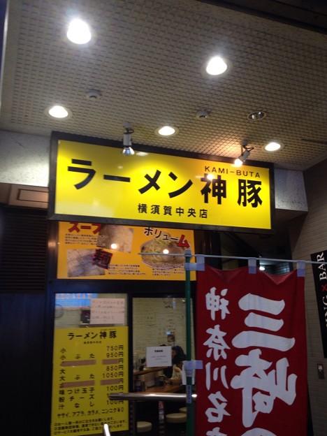 写真: 2016-01-28