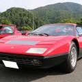 写真: フェラーリ365GT4ベルリネッタ・ボクサー