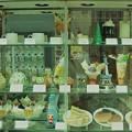 写真: 喫茶店の思い出